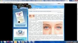 MagMite - мини-робот для лечения глазных заболеваний